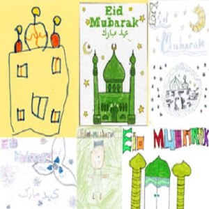Eid card competition 2016